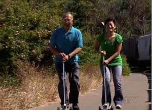 christina scooter