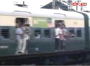 kalkata train