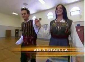 ari staella dance