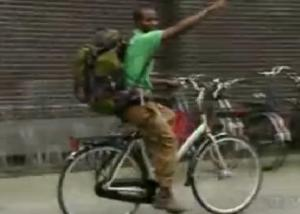 azaria bike