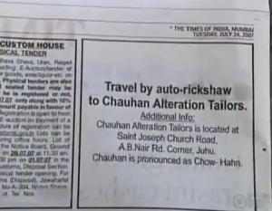 india newspaper 2