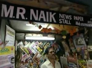 india newspaper