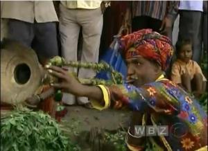 india trumpet