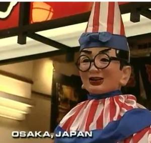 japan clown