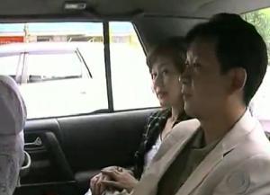 japan couple