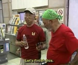 japan eat