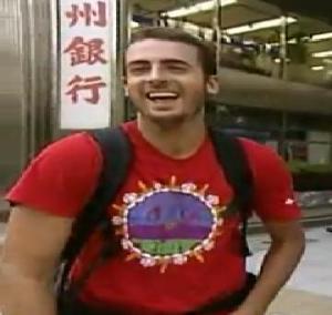 japan laugh