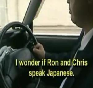 japan nic