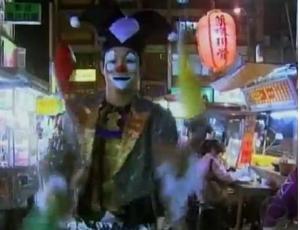 taiwan clown