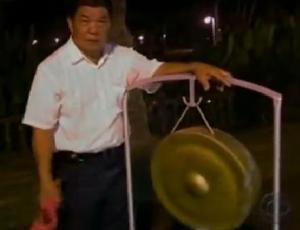 taiwan gong