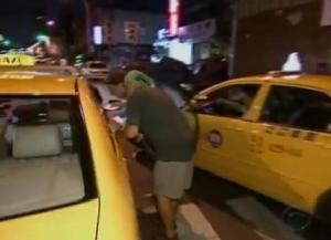 taiwan nic taxi