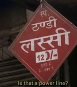 delhi power line