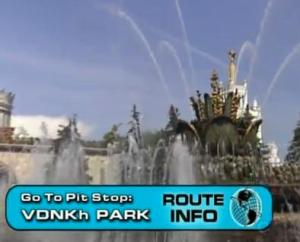 moscow park 3
