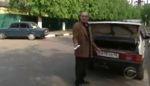 russia cab