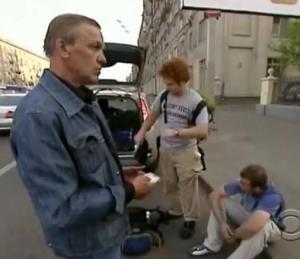 russia driver 2