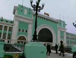 novo palace