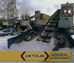 novo snowplow