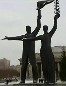 novo statue