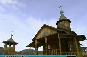 siberia church