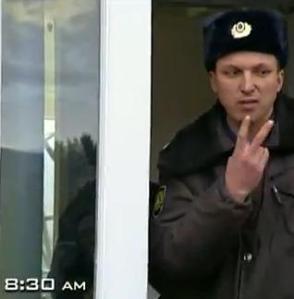 siberia guard