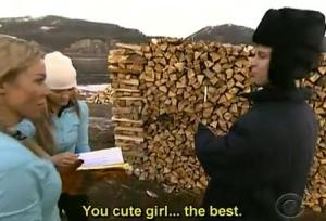 siberia judge