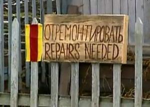 siberia sign