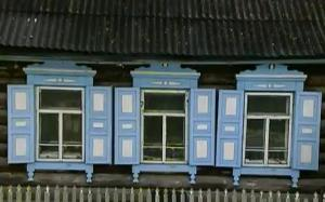 siberia window