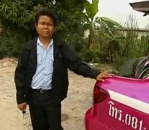 bangkok driver 2
