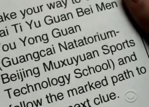 beijing clue