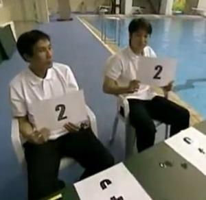 beijing judges 2