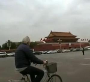 china bikes 2