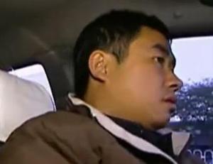 china driver