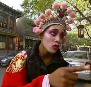 china kisha jen 9
