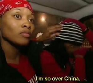 china kisha jen