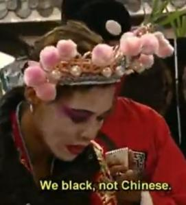 The amazing race 14 episode 11 ranking china restaurant 10 publicscrutiny Image collections