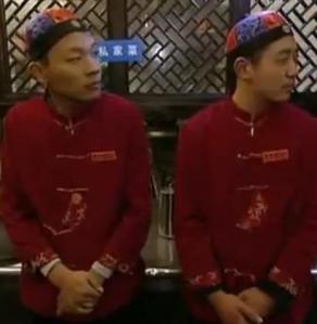 china restaurant 13