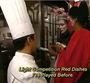 china restaurant 14