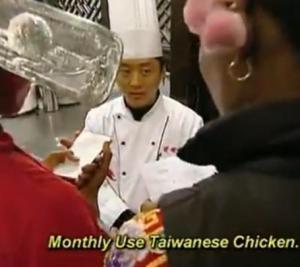 china restaurant 6