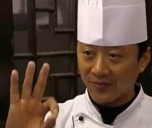 china waiter