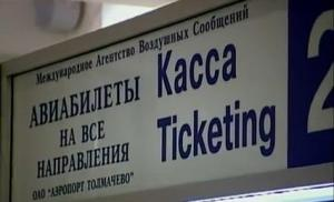 india kacca ticketing