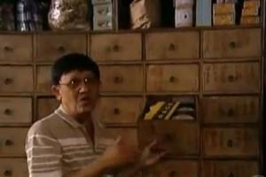phuket keeper