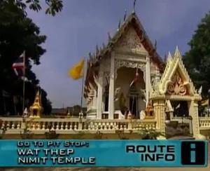 phuket temple