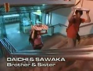 busan daichi sawaka kawashima 4