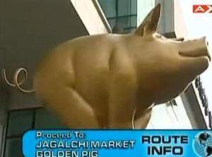 busan golden pig 2