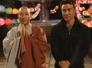 busan monk