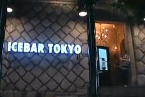 icebar tokyo