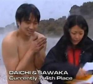rotorua daichi sawaka kawashima 3
