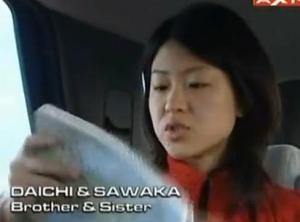 rotorua sawaka kawashima