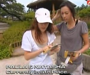 seoul paula natasha 4