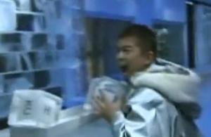 tokyo ice cube